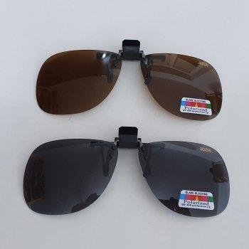 Solano Polarisationsbrille-Aufstecker FL 1212/1213