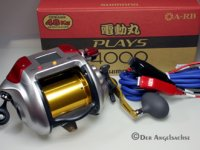 Shimano DENDOU-MARU Plays 4000