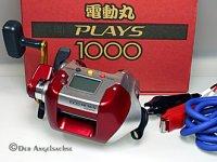 Shimano DENDOU-MARU Plays 1000