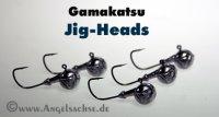 Jig-Heads  (3 Größen zur Auswahl)