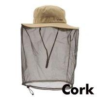 Simms BugStopper® Net Sombrero Insektenschutzhut