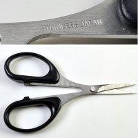 Fine Point Scissors  Bindeschere